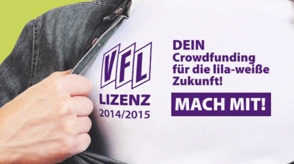 crowdfunding-vfl