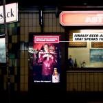 astra-reklamewand