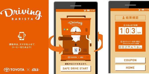 Toyota entwickelte mit Kaffeehauskette eine App, um Unfälle zu vermeiden