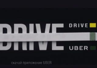 uber_visitenkarte