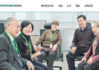 everyyoungkorea